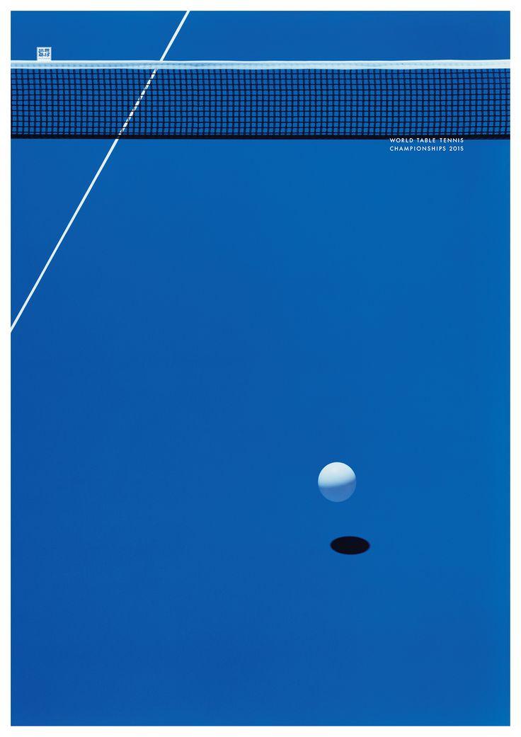 World Table Tennis - Uenishi Yuri