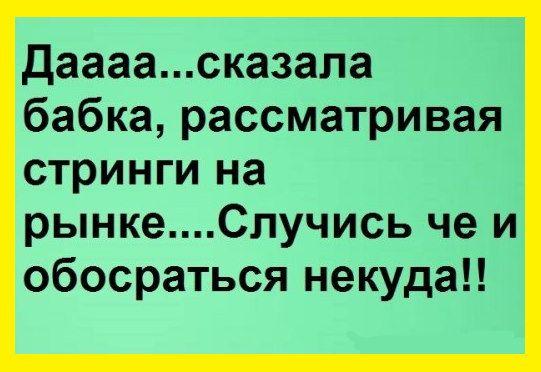 (5) Одноклассники