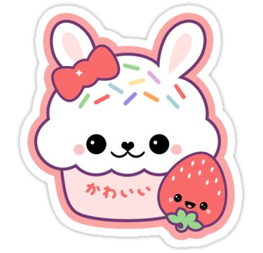 Super cute cupcake stickers with bunny ears, happy strawberry friend, and rainbow sprinkles.