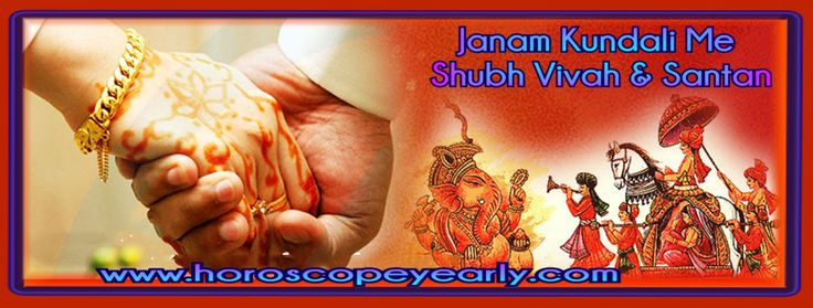 Janam Kundali Me Shubh Vivah & Santan - Horoscopes for good marriage and children-  The Kundali may be a Graphical illustration of Planets at the time of your Birth in an unambiguous methodology developed through most primitive yogis. The Kundali provides a comprehensive analysis regarding your nature, characteristics and qualities, strengths and downsides, the sympathetic and unfavorable options. Janam Kundali shows the positions ... Keep Reading…