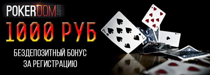 книги казино играть онлайн бесплатно