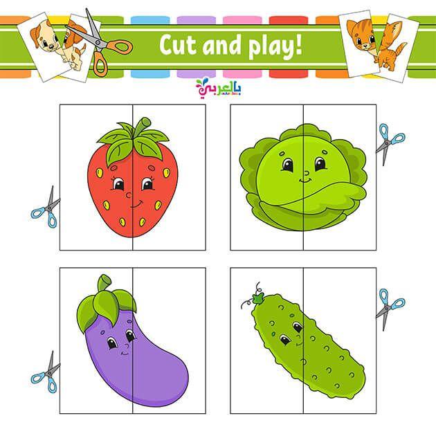 انشطة والعاب مسلية لاطفال الروضه جاهزة للطباعة العاب قص ولصق للاطفال بالعربي نتعلم Free Printable Puzzles Puzzle Games For Kids Free Games For Kids