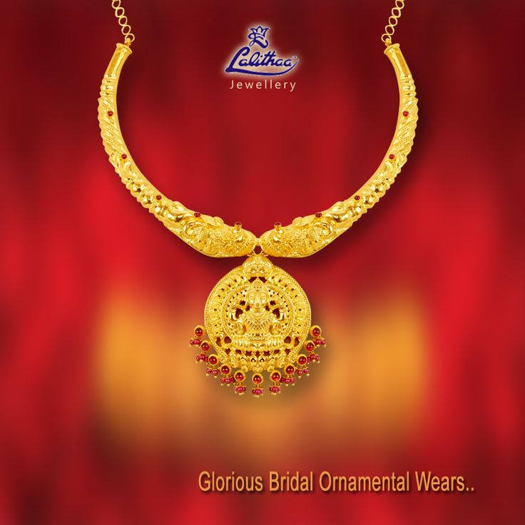 Expedient Mahalakshmi neck wear! Why not this be your choice for the forth coming function? Want more choices then visit- www.lalithaajewellery.com.