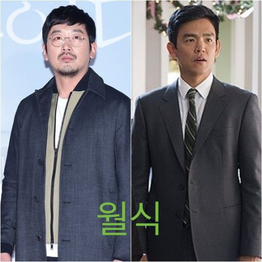 """John Cho and Ha Jung-woo in talks for upcoming film """"Lunar Eclipse"""""""
