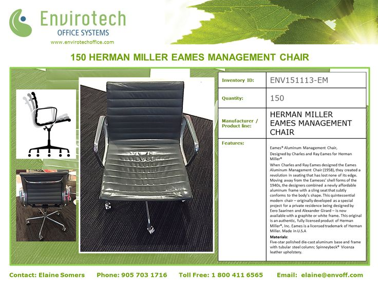 Eames AluminumSeating Available
