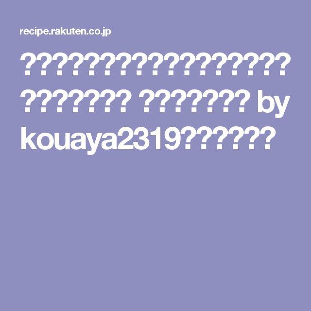 風邪の時はコレ!簡単フワフワあんかけ卵とじうどん レシピ・作り方 by kouaya2319|楽天レシピ
