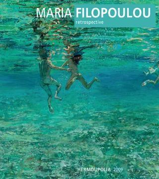 Maria Filopoulou 2009