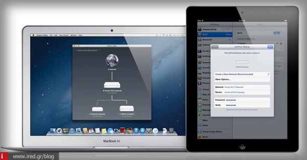 Δημιουργήστε ένα ξεχωριστό δίκτυο Wi-Fi για επισκέπτες (Mac)