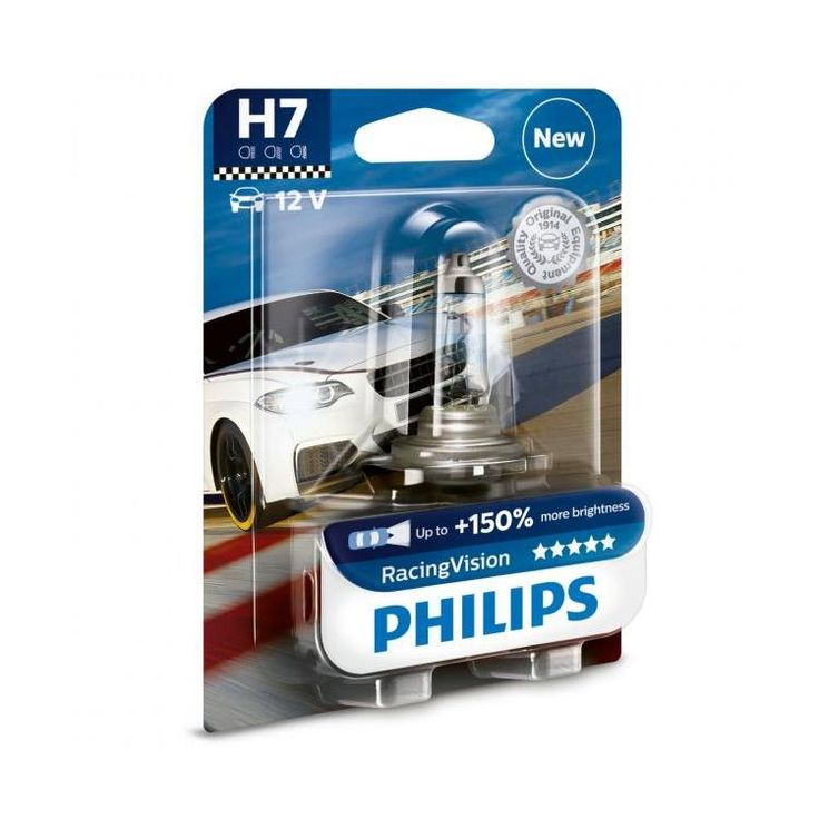 Philips RacingVision H7 - 2 of