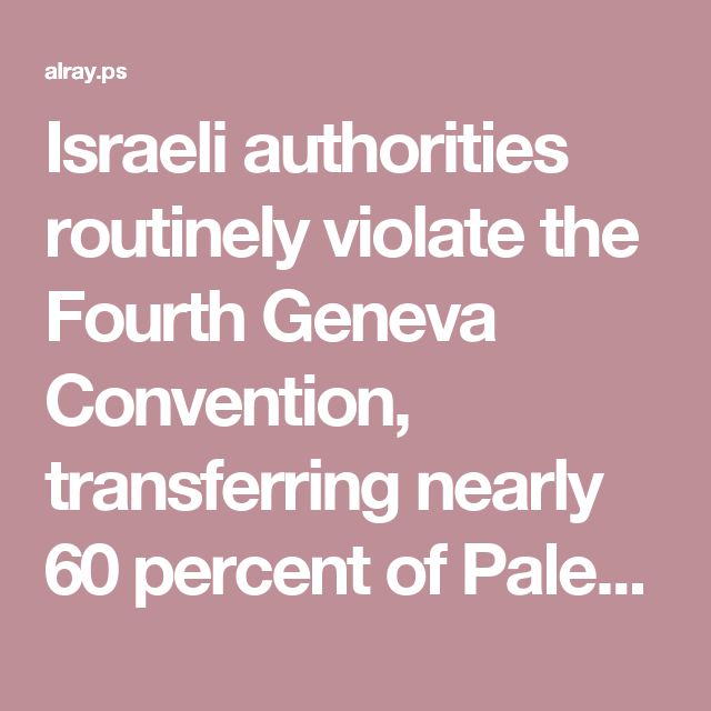 Israeli authorities routinely violate the Fourth Geneva Convention, transferring nearly 60 percent of Palestinian child detainees from occupied territory to prisons inside Israel.  The people of Palestine have had enough: enough of Israeli occupation, enough of the Palestinian Authority's complicity, and enough of the international community's inaction.