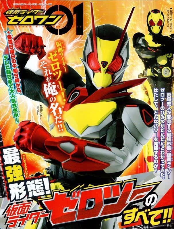 toku satsu おしゃれまとめの人気アイデア pinterest worst カッコいい イラスト 仮面ライダー ライダー