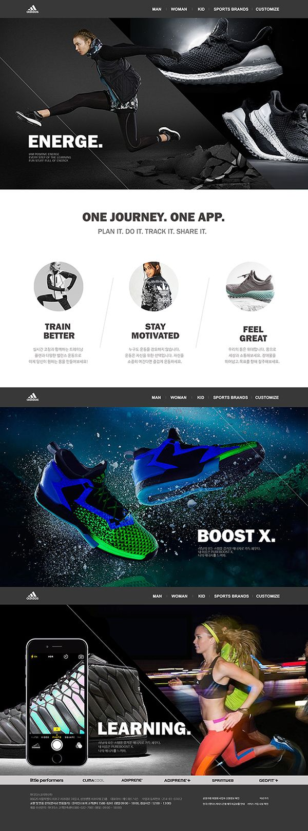 ADIDAS WEB DESIGN. Sport is dynamic. Photos can be just passed. I have more posts and diagonal.
