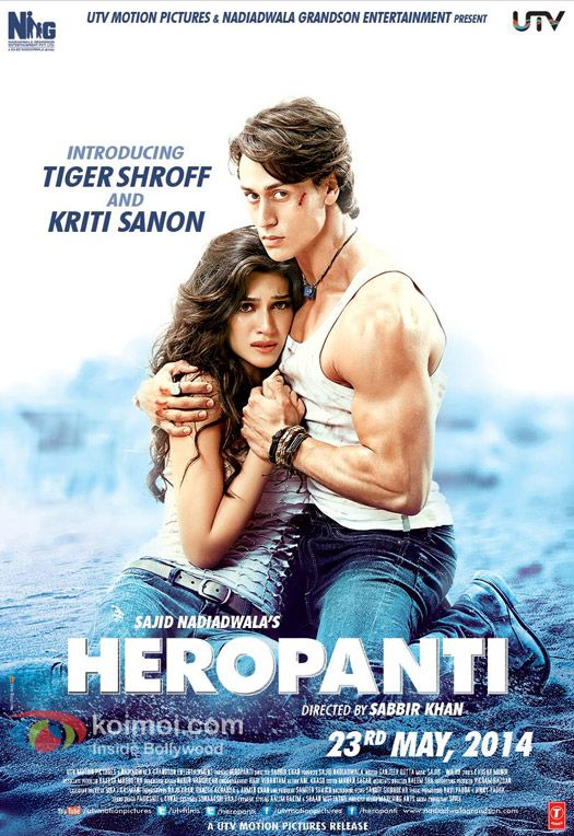 Heropanti Review | Starring Tiger Shroff And Kriti Sanon | Rating: 1.5/5 Stars (One and half stars)