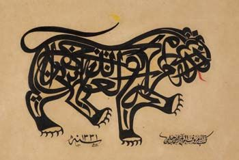 'The Lion of God' Islamic Calligraphy Lion. Ink on paper. Made up of invocations to 'Ali. Made by a Shiite or a member of the mystical Bektashi order, signed by Ahmed Hilmî. Ottoman Turkey 12 Jumada I 1331 (19 April 1913). In this order, the 5 claws are associated with Allah, Muhammad, 'Ali, Hasan and Husayn, and its red tongue signifies 'Ali was the spokesman of Muhammad.'