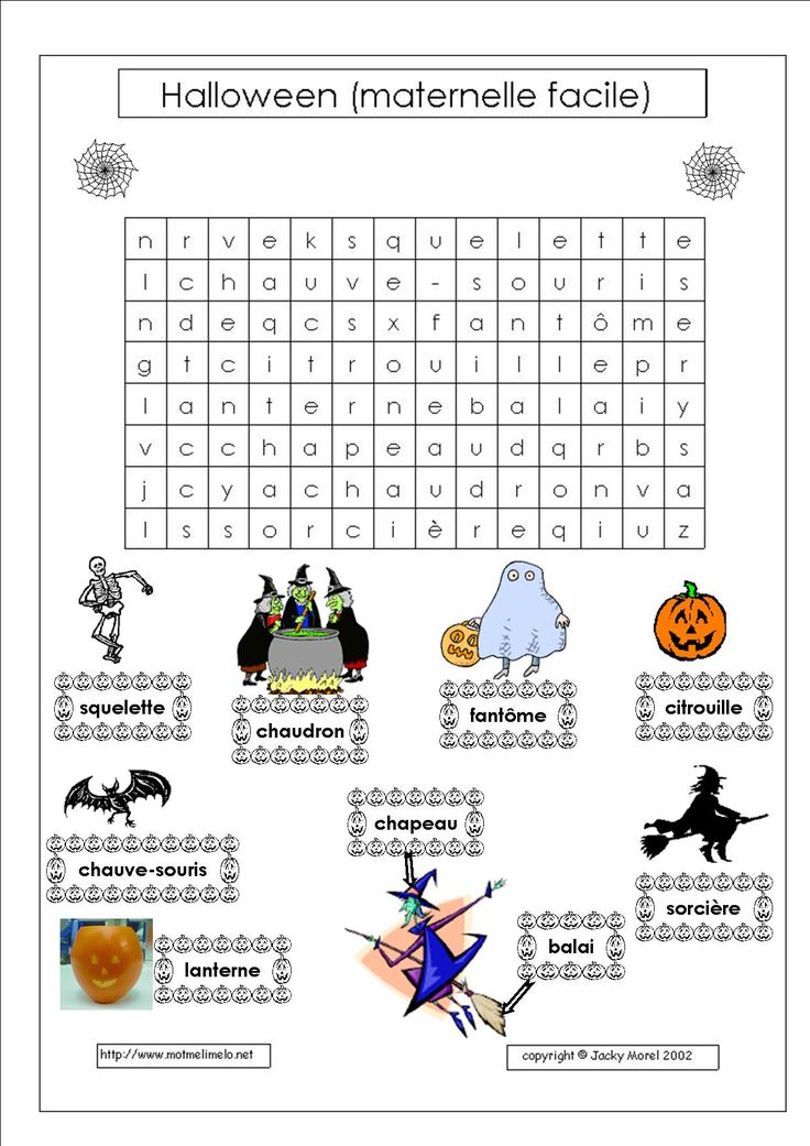 Halloween maternelle facile