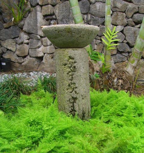 Cement Garden Art: Beautiful Hypertufa Birdbath