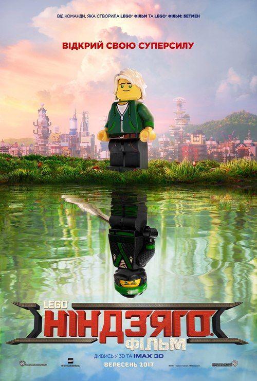 Watch The LEGO Ninjago Movie 2017 Full Movie Online Free