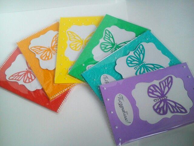 Открытки с тиснением и резными бабочками
