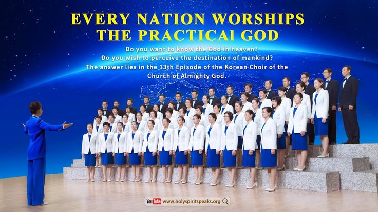 """The Tabernacle of God Is With Men   Korean Choir """"The Eastern Light Hymn..."""