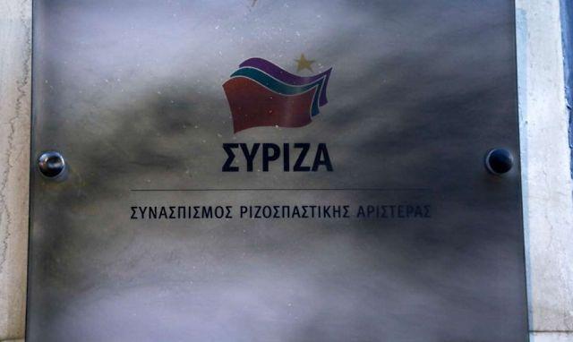 Του Άγγελου Κωβαίου     Η διαπλοκή τώρα πετάει και μολότωφ…    Οι ανακοινώσεις του ΣΥΡΙΖΑ για τη...
