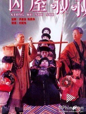 Phim Cương Thi Tiên Sinh