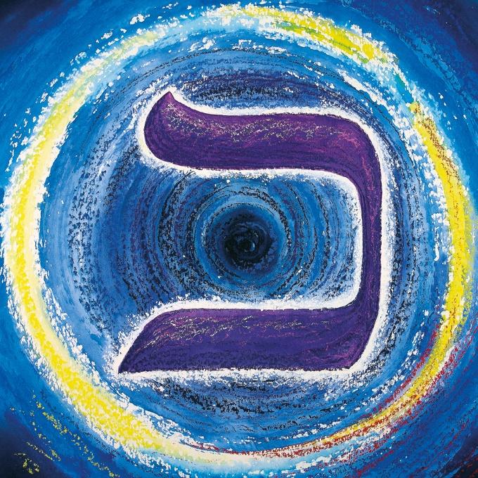 Kaph – Die zugreifende Hand ist ein Symbol für das Begreifen. Die am einfachsten zu begreifende kosmische Gesetzmäßigkeit ist das Prinzip der Rotation. Alle Schöpfung bewegt sich auf diesem Rad. Das Jahr und seine Abläufe von Werden und Vergehen offenbaren dieses ewige Gesetz am deutlichsten.   Kaph stimmt auf dieses Gesetz ein. Unser körperliches Befinden, unsere Umwelt, alles folgt einem Zyklus. Tag und Nacht, Ebbe und Flut, Begegnung und Abschied.
