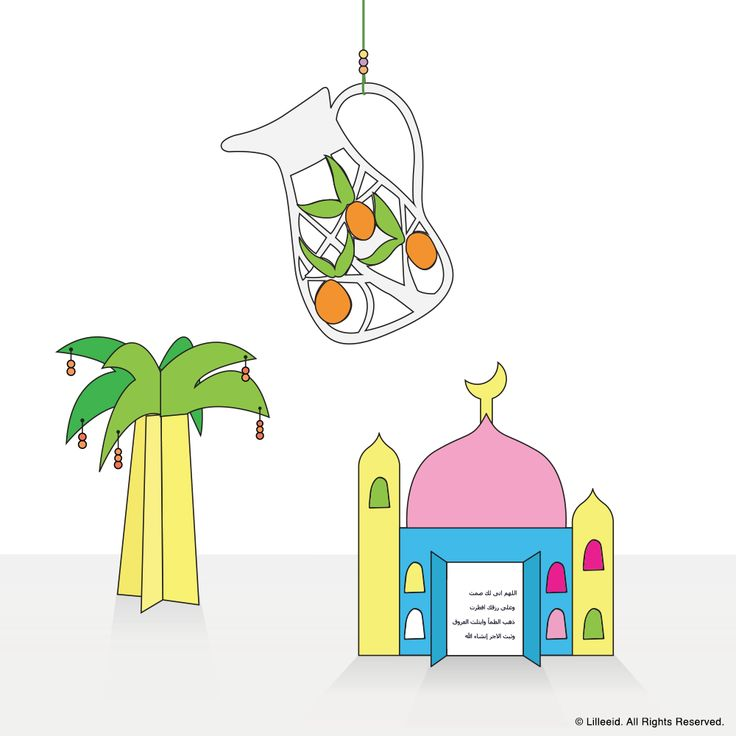 Iftar Time  Decoration for Iftar table
