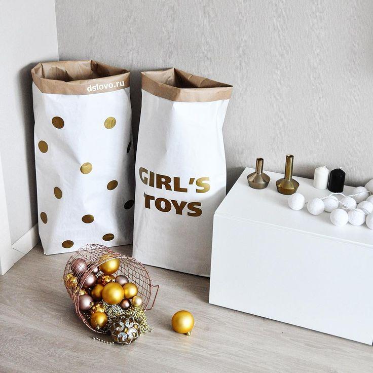 GIRL'S TOYS