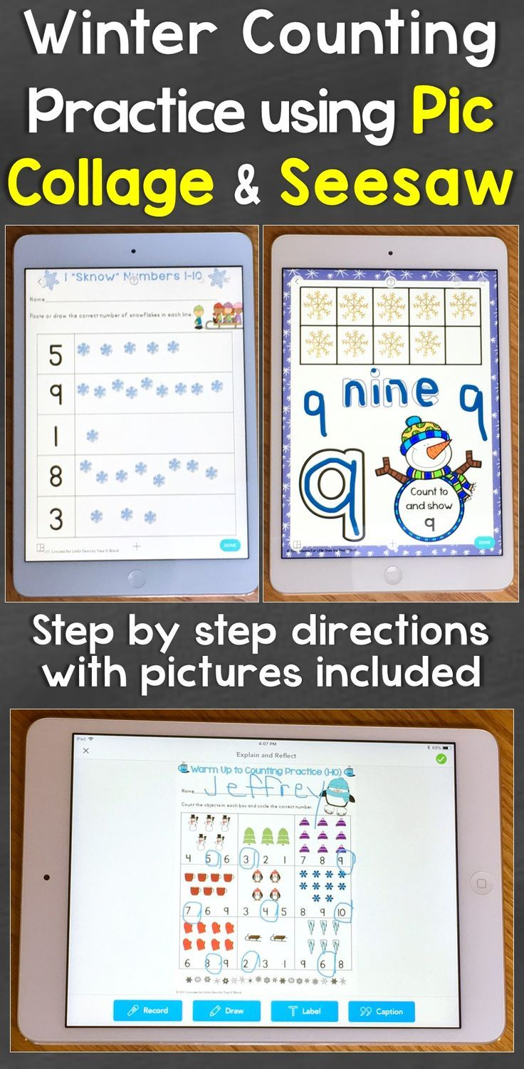Easily differentiate your winter number and counting practice with interactive digital practice using the free apps Pic Collage & Seesaw #PicCollage #Seesawapp #numbers #counting