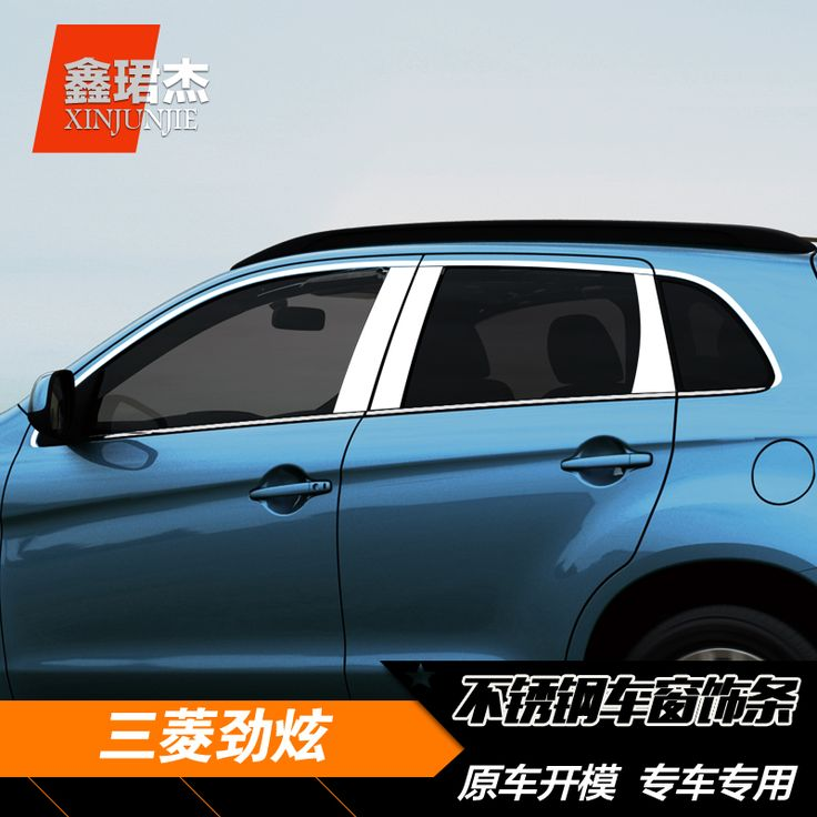 304 stainless steel car window chrome trim for mitsubishi