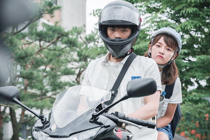 #Sejeong #gugudan