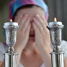 Messianic Jewish Beliefs, Family Bible Society