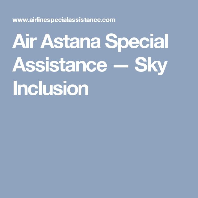 Air Astana Special Assistance — Sky Inclusion