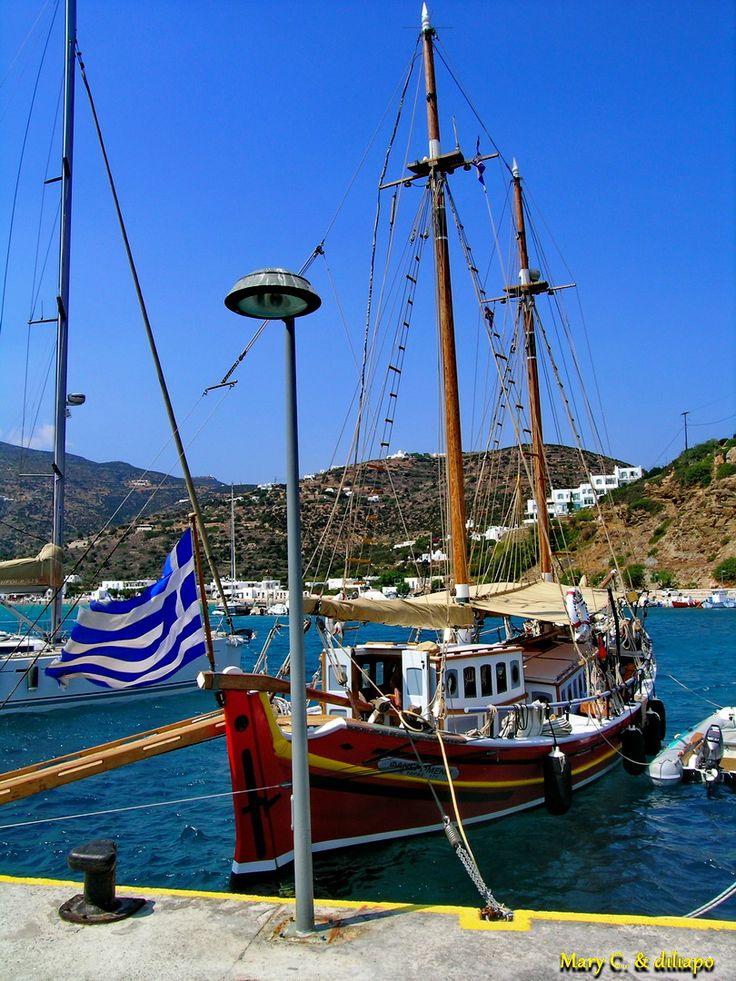 Photo Mania Greece: ☼✩♥ Καλημερα ολη μερα, απο Ελλαδα σε ολη τη γη! ...