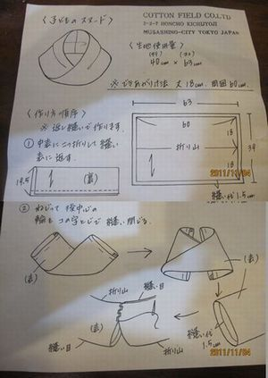 Can't read the instructions, but the diagram is enough to figure it out.