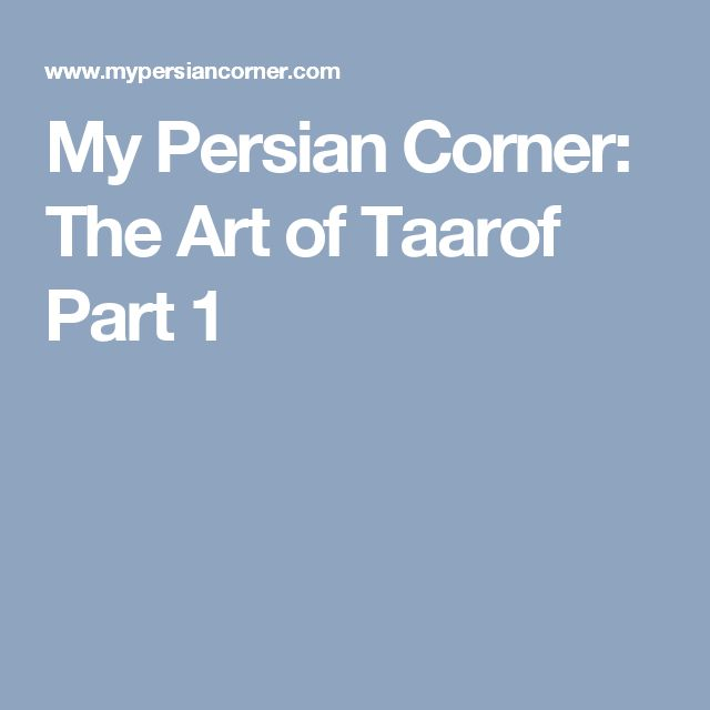 12 best common farsi phrases for sharagim images on pinterest my persian corner the art of taarof part 1 stopboris Images