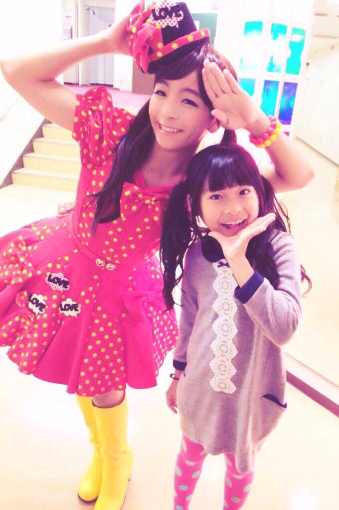 Aoi and Ririri