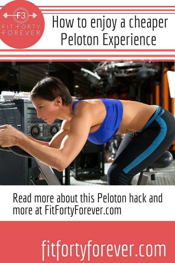 How To Get A Cheaper Peloton Experience Fit Forty Forever Workout Guide Workout Apps Peloton