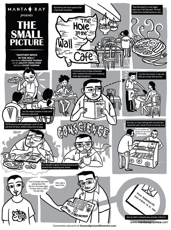 72 | Another brick in the wall - The Small Picture by Pratheek Thomas & Jasjyot Singh Hans is a personal story set in The Hole in the Wall Café, Bangalore.