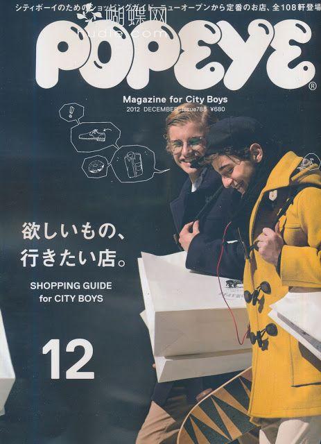 popeye magazine.