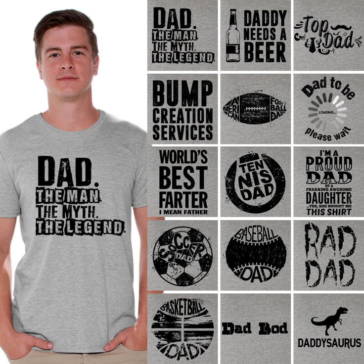 Dad Shirt Perfect Gift for Fathers Day Gray Dad Bod Daddysaurus Daddy T Shirt - http://bestsellerlist.co.uk/dad-shirt-perfect-gift-for-fathers-day-gray-dad-bod-daddysaurus-daddy-t-shirt/