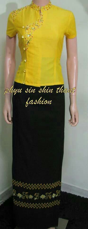 phyu sin shin thant fashion