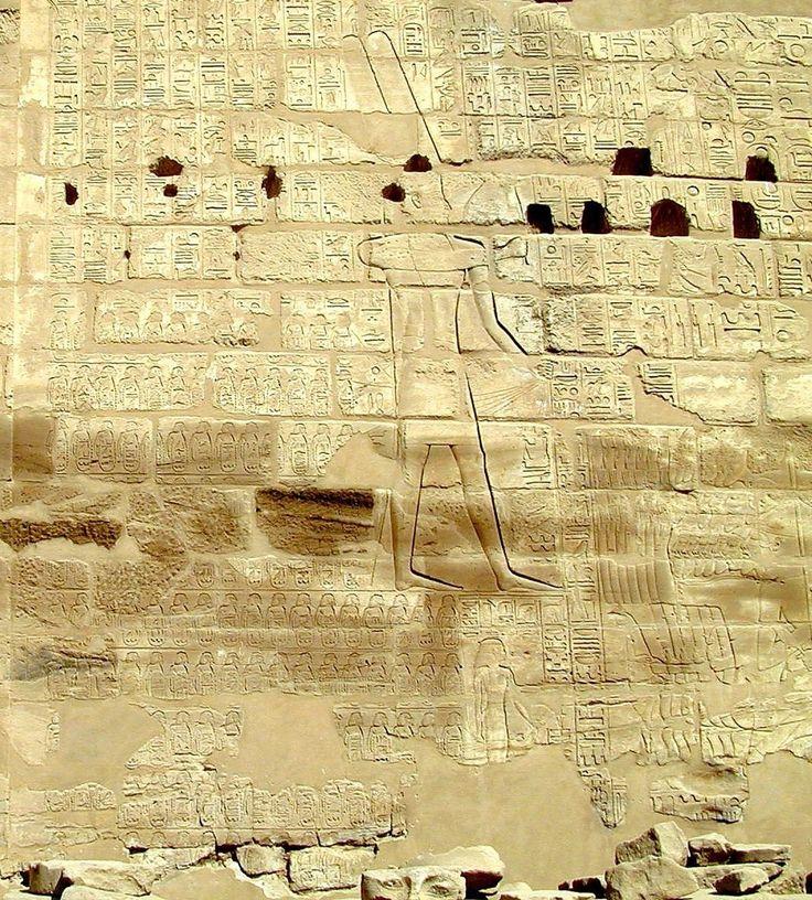 The stele of hammurabi essay