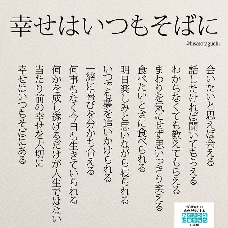 @yumekanau2のInstagram写真をチェック • いいね!14件