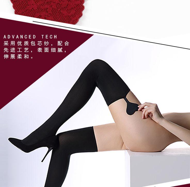 Невидим Tall секретные сердцевидные анти-крюк ремонт колготки ноги тонкие Si Лейси сексуальные чулки силиконовые противоскользящие - глобальная станция Taobao