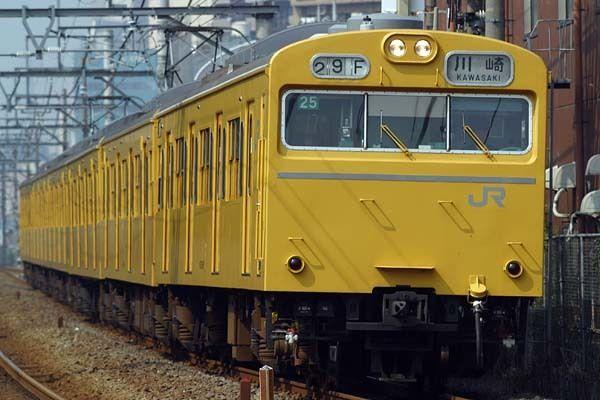 南武線 (2004年引退)