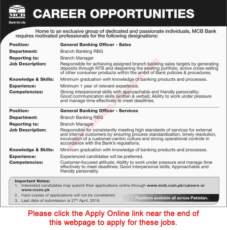 MCB CAREER OPPORTUNITIES