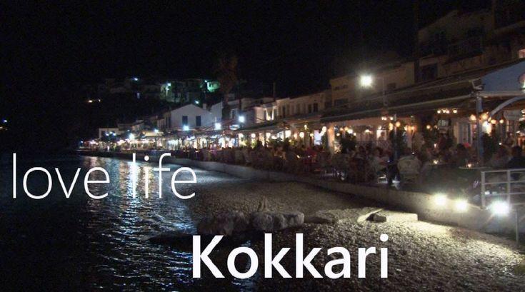 Love life Kokkari