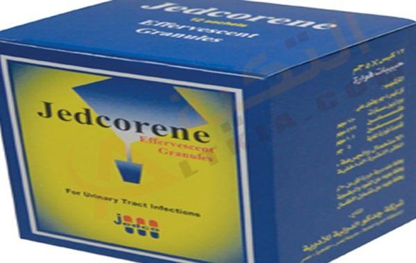 دواء جدكورين Jedcorene أكياس فوار لعلاج التهاب المسالك البولية التي ي صاب بها البعض فإن الاضطرابات التي ت صيب الجهاز التناسلي بشكل عام ح Facial Personal Care