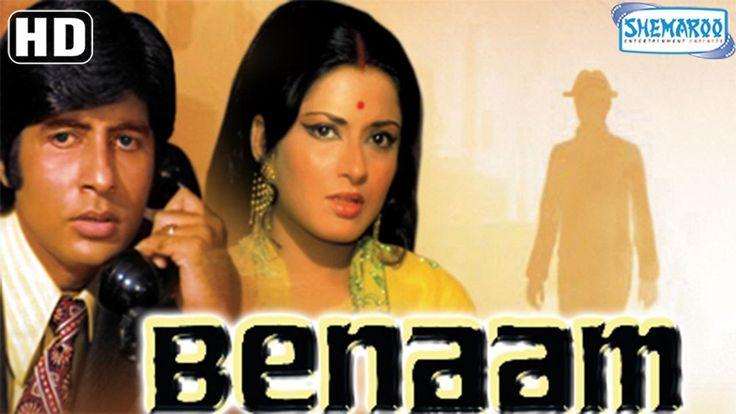 Watch Benaam HD -  Amitabh Bachchan - Moushumi Chatterjee - Madan Puri - Old Hindi Movie watch on  https://free123movies.net/watch-benaam-hd-amitabh-bachchan-moushumi-chatterjee-madan-puri-old-hindi-movie/